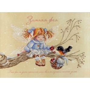 Зимняя фея  Набор для вышивания МП Студия