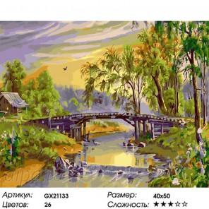 Количество цветов и сложность Мост на закате Раскраска картина по номерам на холсте
