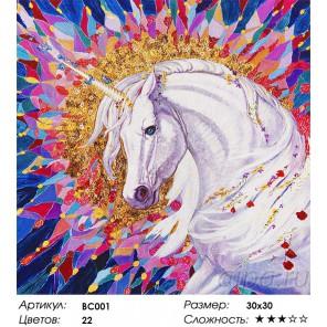 Сказочный единорог Раскраска - открытка по номерам  с декором Color Kit