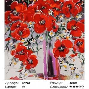 Букет маков Раскраска - открытка по номерам с декором Color Kit
