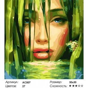Наяда Раскраска картина по номерам Color Kit