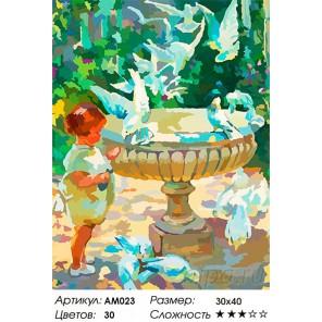 У фонтана Раскраска картина по номерам Color Kit