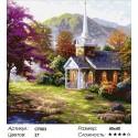 Усадьба Раскраска по номерам на холсте Color Kit