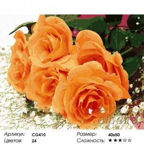 Сложность и количество красок Розы для Вас! Раскраска по номерам на холсте Color Kit CG410
