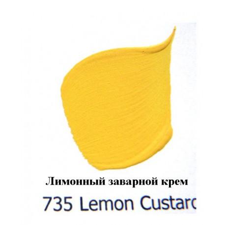 """Акриловая краска FolkArt Plaid """"Лимонный заварной крем"""" 735"""