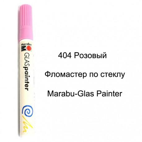404 Розовый Фломастер по стеклу Glas Painter Marabu