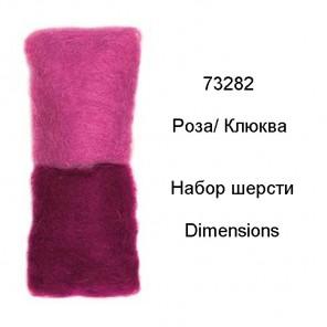 Роза и Клюква Набор шерсти для валяния Dimensions