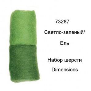 Светло-зеленый и Ель Набор шерсти для валяния Dimensions