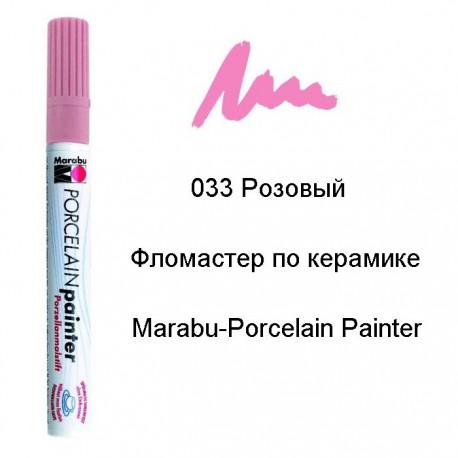 033 Розовый Фломастер по керамике 3-4мм Porcelain Painter Marabu ( Марабу)