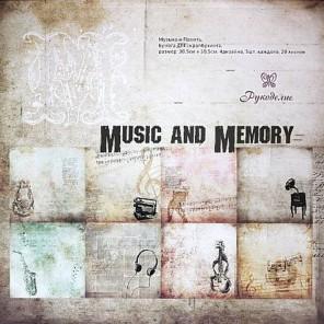 Музыка и память Набор бумаги 30x30 для скрапбукинга, кардмейкинга