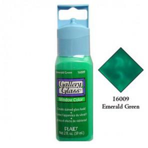 Зеленый изумруд 16009 Витражная краска Gallery Glass