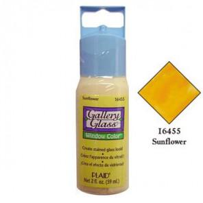 Желтый подсолнечник 16455 Витражная краска Gallery Glass